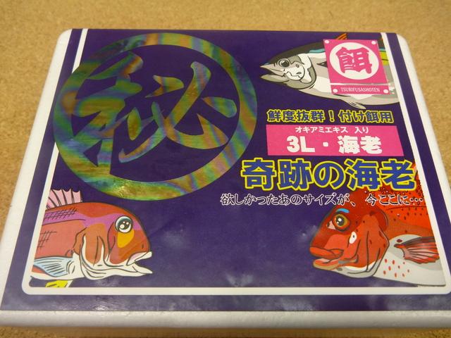 松本インター店の釣り情報|つり具の上州屋 - あなたの ...
