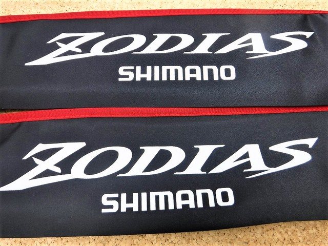 2020 製品 シマノ ロッド 新